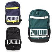 PUMA Deck後背包 (雙肩包 旅行包 24L 滑板包 免運 ≡排汗專家≡