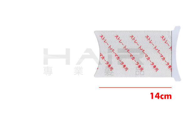 HI-LITE WRAPS日本挑染片(短/中/長) 沙龍款 可重覆使用 另售挑染鋁箔【HAiR美髮網】
