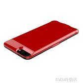 iphone7超薄6s蘋果6p充電寶背夾式8plus專用器電池一體手機殼便攜ATF koko時裝店