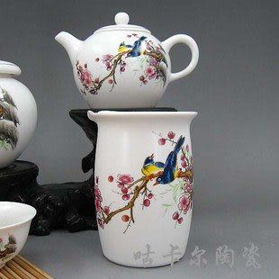 瓷功夫茶具 茶葉罐