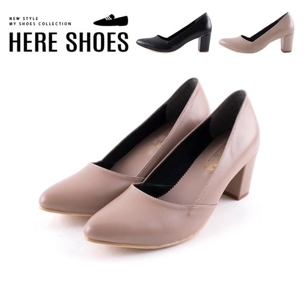 [Here Shoes]零碼36 38 MIT台灣製 6.5cm跟鞋乳膠鞋墊優雅氣質皮革尖頭粗跟鞋高跟鞋 OL上班族-KNW7765