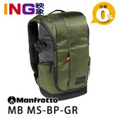 【映象24期0利率】Manfrotto 曼富圖 MB MS-BP-GR 街頭玩家微單眼後背包 正成公司貨 相機包