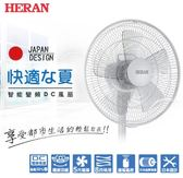 《長宏》HERAN禾聯電風扇14吋變頻DC節能風扇【HDF-14M1S】8段風速細膩控制~可刷卡,免運費~
