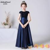 女童禮服兒童洋裝公主鋼琴演出服中大童主持【淘嘟嘟】