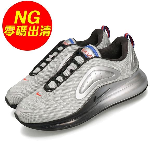 【US7-NG出清】Nike 慢跑鞋 Air Max 720 灰 銀 男鞋 運動鞋 右中底裂開 大氣墊 【ACS】
