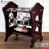 歐式紅酒架實木時尚酒瓶架杯架高檔木制架子家居擺件一次元
