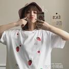 2020夏季新款學院風韓版寬鬆圓領短袖原宿風休閒刺繡T恤上衣女生 依凡卡時尚