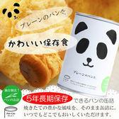 日本 防災食品-造型麵包罐頭-玄衣美舖