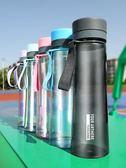 富光大容量水杯塑料隨手太空杯成人水壺戶外便攜喝水定制運動杯子 溫暖享家