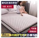 床墊乳膠床墊軟墊榻榻米墊子租房專用1.5m床褥子學生宿舍單人海綿墊被YYS 【快速出貨】