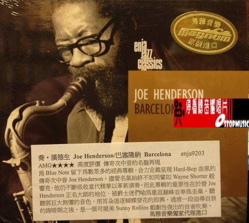 【停看聽音響唱片】【CD】喬.漢德生 - 巴塞隆納
