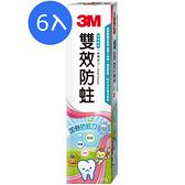 3M 雙效防蛀護齒牙膏 香草薄荷 113gX6入