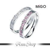 【米格MiGO‧幸福白鋼尾戒】【單個】銀飾精品施華洛世奇美鑽