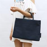 韓版蘋果簡約商務手提包13.3/14寸15男女公文包 都市韓衣