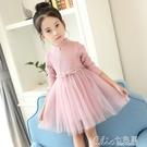 女童洋裝新款秋冬女寶寶加絨洋裝洋氣公主裙兒童紗裙子 七色堇