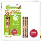 日本製 蜻蜓牌 TOMBOW 大三角鉛筆組 3支入.6B筆芯.附削筆器 奶爸商城