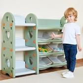 兒童玩具收納架幼兒園寶寶書架分類整理架收納櫃多層置物架大容量 陽光好物