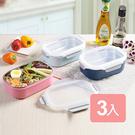 特惠-《真心良品xUdlife》藏鮮第二代方形保鮮隔熱環保餐盒3入組