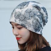 月子帽 帽子女春夏秋季薄款套頭空調帽透氣保暖化療帽堆堆帽月子帽包頭巾