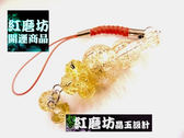 【Ruby工作坊】NO.33Y一件金黃色琉璃葫蘆手機吊飾(加持祈福)