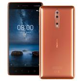 全新品 Nokia 8 5.3吋 4G/64G 雙蔡司主相機 IP54級別防水手機 完整盒裝 保固一年