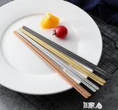 5雙扁筷韓式不銹鋼鈦金實心家庭筷子