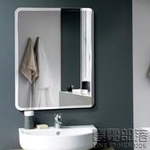 浴室鏡子免打孔壁掛洗手間鏡子化妝鏡壁掛防爆鏡子貼墻衛生間鏡子 降價兩天