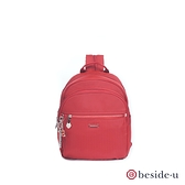 BESIDE U BERT 防盜刷安全口哨多變化防盜扣側背包後背包 – 紅色 原廠公司貨