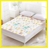 隔尿墊 嬰兒超大號防水透氣床墊兒童寶寶可洗老成人棉床罩床單床笠