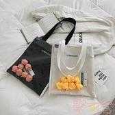 包包女包透明果凍手提帆布單肩包大容量購物袋潮【聚可愛】