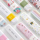 韓國創意馬口鐵文具盒 女孩小學生鉛筆盒 多功能鐵盒    芊惠衣屋
