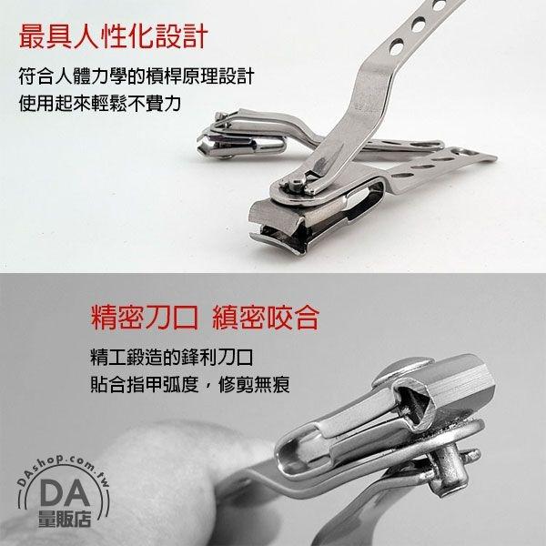 指甲剪 指甲刀 指甲鉗 可旋轉 修指甲 不鏽鋼 平口好剪 指甲美容 修甲 美甲 保養 不銹鋼