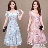 2021夏裝新款裙子氣質修身顯瘦中長款刺繡網紗大碼碎花雪紡洋裝 極簡雜貨
