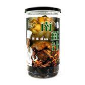 【台灣真品館】黑金磚養生黑糖(南薑汁)6罐(每罐450公克±10%)(含運)