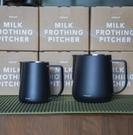 金時代書香咖啡 Minos 600ml 不鏽鋼拉花缸 黑色 Minos-600-BK
