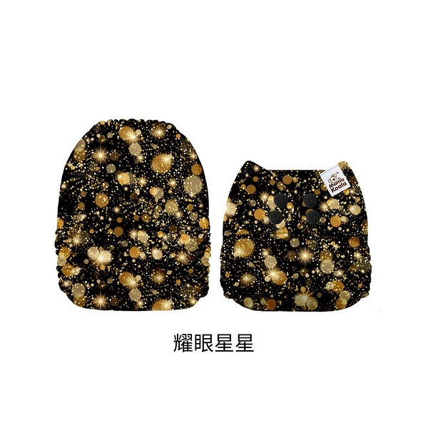 口袋型環保布尿布/耀眼星星【Mama Koala】