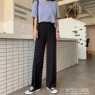 灰色寬管褲女夏新款高腰冰絲垂墜感寬鬆小個子直筒拖地褲薄款 夏季狂歡