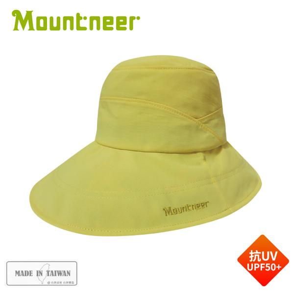 【Mountneer 山林 透氣抗UV大盤帽《鵝黃》】11H19/防曬帽/圓盤帽/漁夫帽/登山/園藝/釣魚