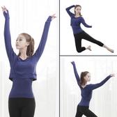 新款現代舞蹈瑜伽練功服女長袖兩件套手指上衣莫代爾形體表演出服