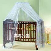 家事達Mother 39 s Love KC1002 嬰兒床圓型蚊帳 嬰兒床