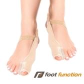 拇指外翻矯正器女大腳骨趾頭糾正帶腳型硅膠分趾器腳趾 『洛小仙女鞋』