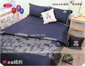 三件式【薄床包】6*7尺/特大/精梳棉/『幸福紐約』藍☆*╮(MIT)