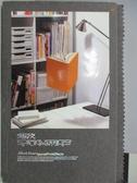 【書寶二手書T1/設計_ZGX】A Book about Special Print Effect