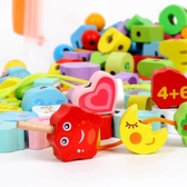 兒童串珠玩具1-3-6歲益智穿線串串珠子