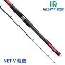 漁拓釣具 HR N218輕磯 小磯 R 3-5.4M (小磯竿)