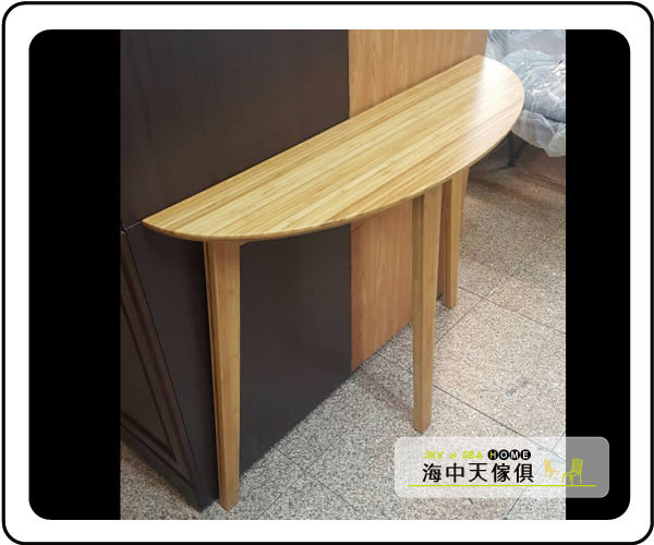 {{ 海中天休閒傢俱廣場 }}【 ZHU&YUE DESIGN 竹悅傢居 】X109 玄關桌