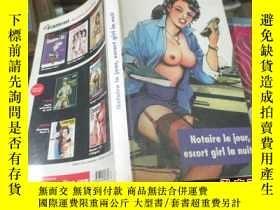 二手書博民逛書店Notaire罕見le jour escort girl la