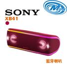 【麥士音響】SONY 索尼 SRS-XB41 | 藍牙喇叭 | XB41 藍色【有現貨】