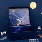 禮盒 禮品盒立體情人節禮盒空盒送男女創意伴手禮生日禮物盒大號包裝盒【果果新品】
