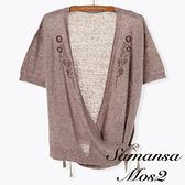 「Hot item」花朵刺繡綁帶上衣 (提醒 SM2僅單一尺寸) - Sm2